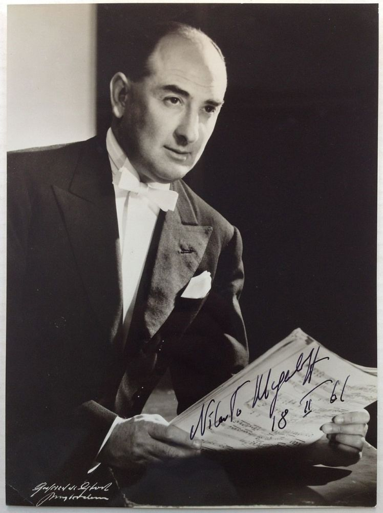 Signed Photograph. Nikita MAGALOFF, 1912 - 1992.