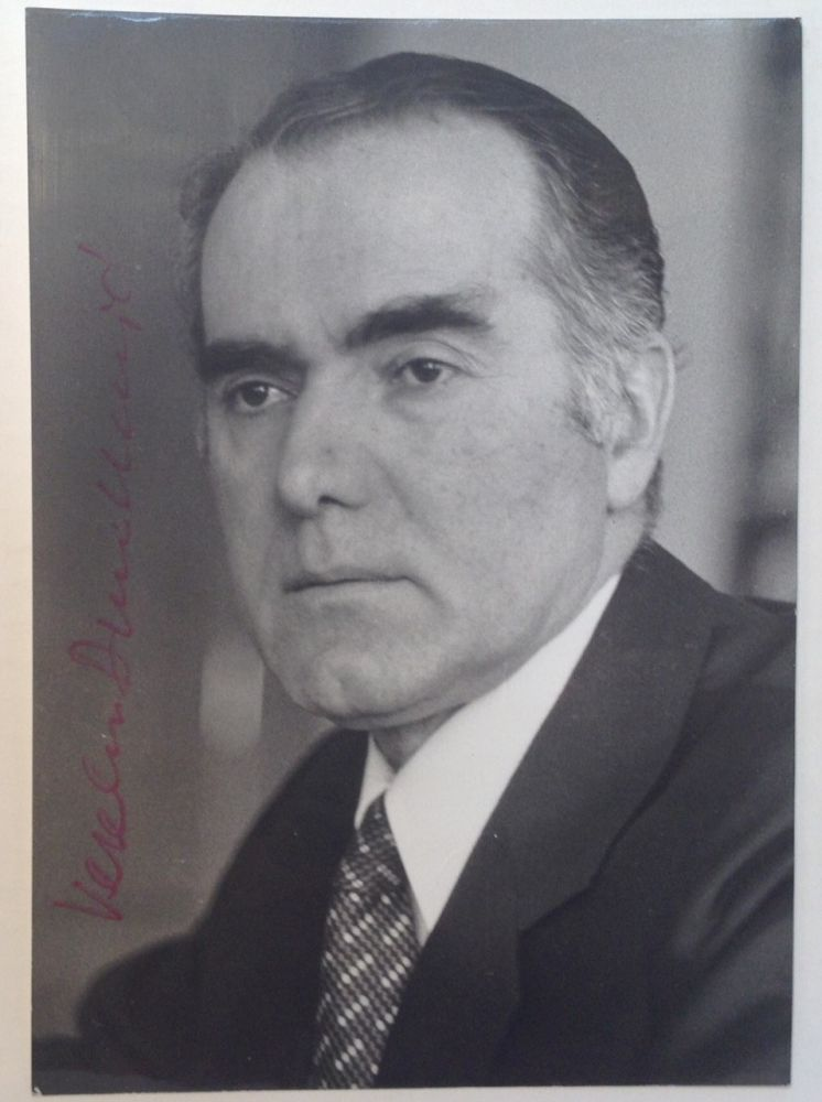 Signed Photograph. Veselin DURANOVIC, 1925 - 1997.