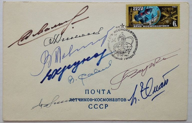 Signed Russian Space First Day Cover. SOYUZ T. - 4 and more.