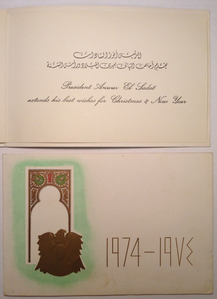 Two Unsigned Holiday Cards. Anwar SADAT, 1918 - 1981.
