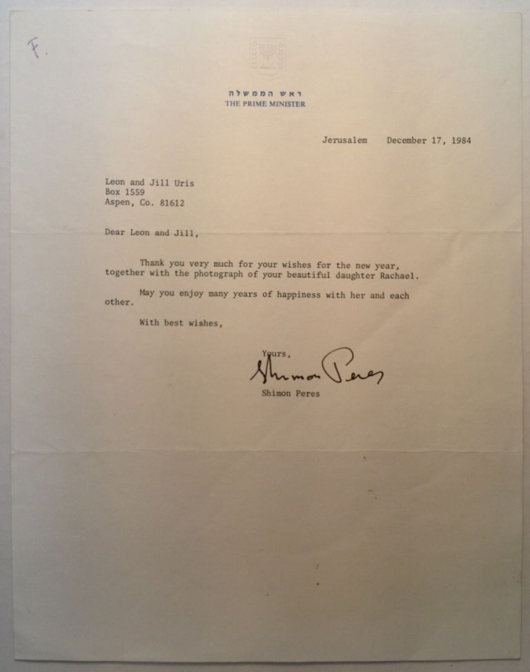 Typed Letter Signed to Leon Uris. Shimon PERES, 1923 - 2011.
