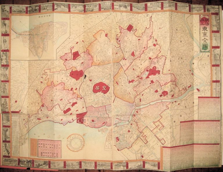 New Meiji Map of Tokyo. ANONYMOUS.