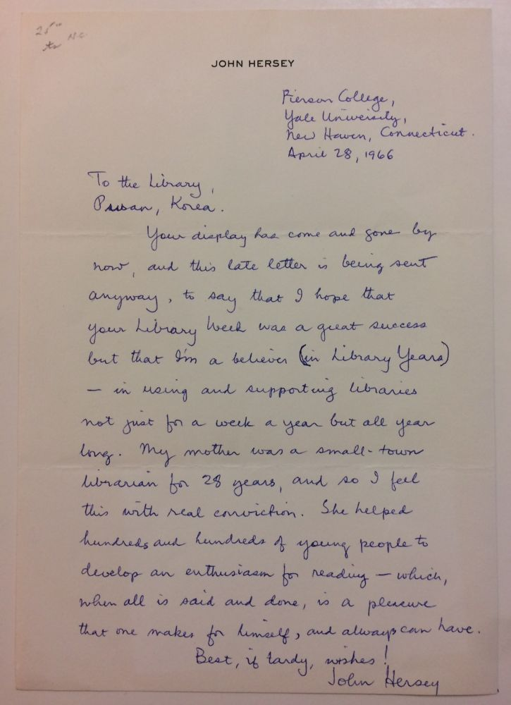Autograph Letter Signed. John HERSEY.