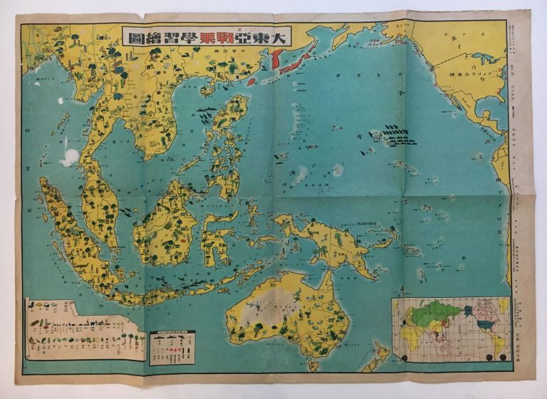 """""""Pacific War Learning Map"""" JAPANESE MILITARY NATIONAL EDUCATION DEPARTMENT."""