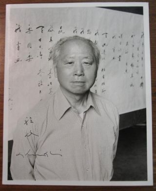 Inscribed Photograph. Chen CHI, 1912 - 2005
