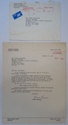 Typed Letter Signed to the President of National Hadassah. Gideon HAUSNER, 1915 - 1990.