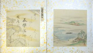 Japanese Works of Art by Kano School Artists
