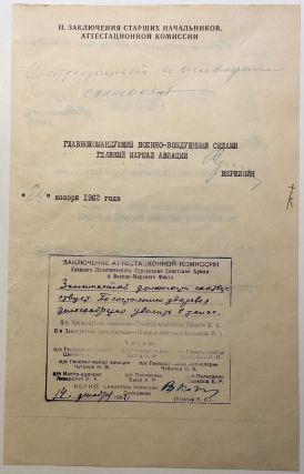 Typed Document Signed as Main Marshal of Aviation. Konstantin A. VERSHININ, 1900 - 1973.