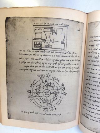 Sepher Maphteah Shelomo; (Book of the Key of Solomon). An Exact Facsimile of an Original Book of Magic in Hebrew.