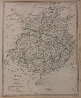 China; The Interior Chiefly from du Halde and the Jesuits 1710 to 1718 and the Sea Coast from Modern Aurhorities. SDUK, The Society for the Diffusion of Useful Knowledge.