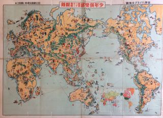 World Map]; 1933 Japanese Pictorial Map of the World. Keizo Shimada