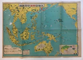 """Pacific War Learning Map"" JAPANESE MILITARY NATIONAL EDUCATION DEPARTMENT."