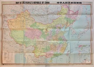Map of the People's Republic of China. CHINA CARTOGRAPHIC PUBLISHING HOUSE
