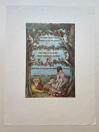 Cradle Song. Maurice SENDAK